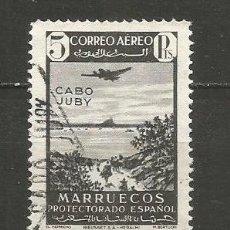 Sellos: CABO JUBY EDIFIL NUM. 137 USADO. Lote 237662395