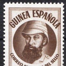 Sellos: 1950 DÍA DEL SELLO COLONIAL 5 PESETAS GUINEA EDIFIL 294 SEPIA NUEVO CON RESTOS DE FIJASELLOS. Lote 238280510