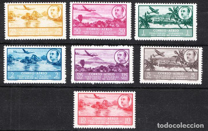 1951 SERIE BÁSICA GUINEA EDIFIL 298/304 NUEVOS GOMA ORIGINAL SIN FIJASELLOS (Sellos - España - Colonias Españolas y Dependencias - África - Guinea)