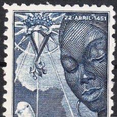 Sellos: 1951 CENTENARIO ISABEL LA CATÓLICA 5 PESETAS AZUL OSCURO GUINEA EDIFIL 305 NUEVO SIN FIJASELLOS. Lote 238305680
