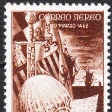 Sellos: 1952 SAHARA EDIFIL 97 V CENTENARIO DEL NACIMIENTO DE FERNANDO EL CATÓLICO NUEVO. Lote 238381580