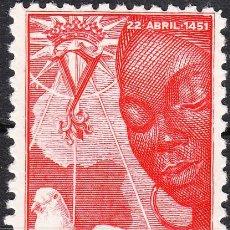 Sellos: 1951 V CENTENARIO DEL NACIMIENTO DE ISABEL LA CATÓLICA IFNI EDIFIL 72 NUEVO **. Lote 238389495
