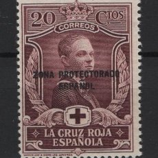 Sellos: SB.1/ MARRUECOS 1926, NUEVO** S/F, EDIFIL 96, CRUZ ROJA. Lote 238428180