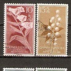 Selos: GUINEA ESPAÑOLA.1959.YT 406/409. FLORES. FLORA. Lote 238808860