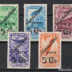 Sellos: ESPAÑA.BENEFICENCIA..TANGER.ESTADO ESPAÑOL.NUEVOS.1941.EDIFIL Nº12-16. Lote 239353990