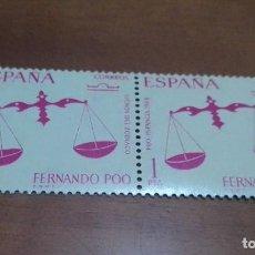 Sellos: 2 SELLOS 1 PESETA FERNANDO POO 1968 PRO INFANCIA SIGNO DEL ZODIACO LIBRA (NUEVOS). Lote 239373720
