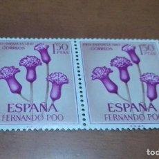 Sellos: 2 SELLOS 1,50 PESETAS PRO INFANCIA 1967 FERNANDO POO NUEVOS. Lote 239388610