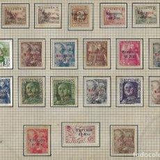 Sellos: IFNI - EDIFIL 37-56 - SELLOS DE ESPAÑA 1948 - SOBRECARGADOS - NUEVOS - CON FIJASELLOS. Lote 239863140