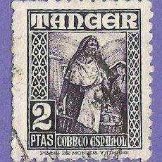 Sellos: TANGER.1948. MUJER INDIGENA. Lote 240138665