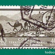 Sellos: AFRICA OCCIDENTAL ESPAÑOLA. 1950. CARAVANA. GENERAL FRANCO. Lote 240139365