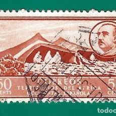 Sellos: AFRICA OCCIDENTAL ESPAÑOLA. 1950. CAMPAMENTO NOMADA. GENERAL FRANCO. Lote 240139415