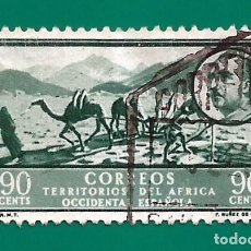 Sellos: AFRICA OCCIDENTAL ESPAÑOLA. 1950. CARAVANA. GENERAL FRANCO. Lote 240139440