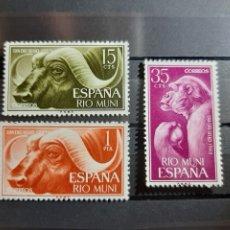 Sellos: (RIO MUNI-ESPAÑA)(1962) DIA DEL SELLO. SERIE COMPLETA. Lote 240655775