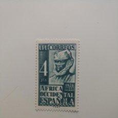 Sellos: LXXV ANIVERSARIO DE LA U.P.U. DEL AÑO 1949 EDIFIL 1 EN NUEVO**. Lote 240662960