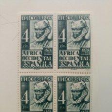 Sellos: LXXV ANIVERSARIO DE LA U.P.U. DEL AÑO 1949 EN BL4 EDIFIL 1 EN NUEVO**. Lote 240664080