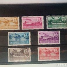 Sellos: PAISAJES Y EFIGIE DE FRANCO DEL AÑO 1951 EDIFIL 20/26 EN NUEVO**. Lote 240666035