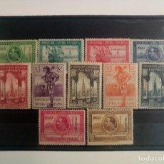 Francobolli: EXPOSICIONES DE SEVILLA Y BARCELONA DEL AÑO 1929 EDIFIL 168/178 EN NUEVO **. Lote 240673665