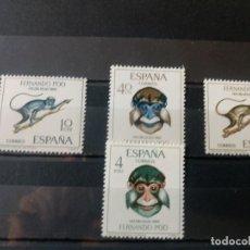 Sellos: DIA DEL SELLO DEL AÑO 1966 EDIFIL 251/254 EN NUEVO **. Lote 255980610