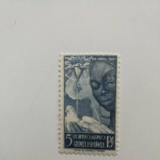 Sellos: V CENTENARIO DE ISABEL LA CATÓLICA DEL AÑO 1951 EDIFIL 305 EN NUEVO **. Lote 253530995