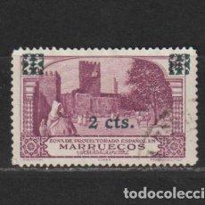 Francobolli: MARRUECOS PROTECTORADO. Nº 163. AÑO 1936. SELLOS DE 1928. USADO.. Lote 240920625