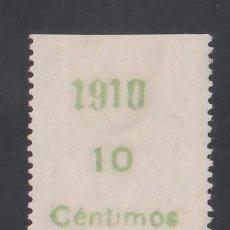 Selos: RIO DE ORO, 1910 EDIFIL Nº 56MP /*/. MARGEN DEL PLIEGO CON HABILITACIÓN.. Lote 240922555