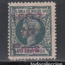 Selos: RIO DE ORO, 1907-1908 EDIFIL Nº 35 /**/, SIN FIJASELLOS. Lote 240926400