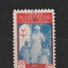 Francobolli: MARRUECOS PROTECTORADO. Nº 278. AÑO 1947. PRO TUBERCULOSOS. USADO.. Lote 240928285