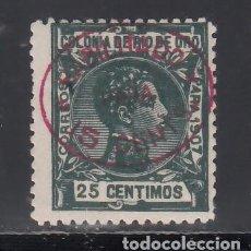 Selos: RIO DE ORO, 1908 EDIFIL Nº 38 /*/. Lote 240934295