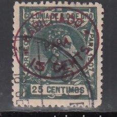 Selos: RIO DE ORO, 1908 EDIFIL Nº 38. Lote 240934410