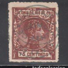 Selos: RIO DE ORO, 1908 EDIFIL Nº 39HHC. /*/, HABILITACIÓN DOBLE, COLOR VERDE.. Lote 240935000
