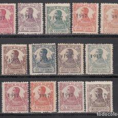Selos: RIO DE ORO, 1917 EDIFIL Nº 91 / 103 /*/, HABILITADOS *1917*. Lote 240936330
