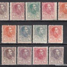 Selos: RIO DE ORO, 1919 EDIFIL Nº 104 / 116 /*/,. Lote 240938860