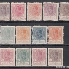 Selos: RIO DE ORO, 1920 EDIFIL Nº 117 / 129 /*/,. Lote 240940470