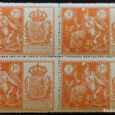 Sellos: PÓLIZAS DE 1922 DE GUINEA EN BLOQUES DE 4 (24 SELLOS). Lote 240951870