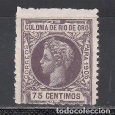 Sellos: RIO DE ORO, 1905 EDIFIL Nº 10N /*/, NUMERACIÓN A.000,000. MUESTRA. Lote 240985865