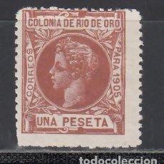 Sellos: RIO DE ORO, 1905 EDIFIL Nº 11N /*/, NUMERACIÓN A.000,000. MUESTRA. Lote 240986115