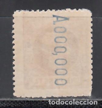 Sellos: RIO DE ORO, 1905 EDIFIL Nº 11N /*/, numeración A.000,000. MUESTRA - Foto 2 - 240986115