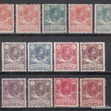 Selos: RIO DE ORO, 1909 EDIFIL Nº 41 / 53 /*/. Lote 240989215