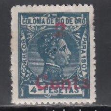 Selos: RIO DE ORO, 1911-1913 EDIFIL Nº 59 /*/. Lote 240995875