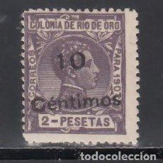 Selos: RIO DE ORO, 1911-1913 EDIFIL Nº 61 /*/. Lote 240996675