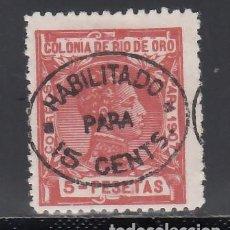 Selos: RIO DE ORO, 1911-1913 EDIFIL Nº 64 (*). Lote 240997125
