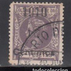 Selos: RIO DE ORO, 1910 EDIFIL Nº 57. Lote 240997540