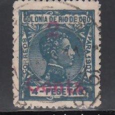 Sellos: RIO DE ORO, 1911-1913 EDIFIL Nº 59. Lote 240998015