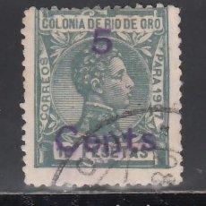 Sellos: RIO DE ORO, 1911-1913 EDIFIL Nº 60. Lote 240998330