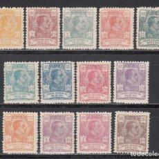 Selos: RIO DE ORO, 1921 EDIFIL Nº 130 / 142 /*/. Lote 241016725