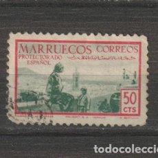 Sellos: MARRUECOS PROTECTORADO. Nº 350. AÑO 1952. TIPOS INDÍGENAS. USADO.. Lote 241051620