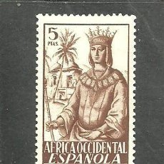 Sellos: AFRICA OCCIDENTAL 1949 - EDIFIL NRO. 2 - SIN GOMA. Lote 241111315