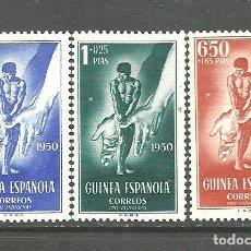 Sellos: GUINEA ESPAÑOLA 1950 - EDIFIL NRO. 295-97 - SIN GOMA - EL 297 SEÑALES DE OXIDO. Lote 278579313
