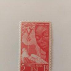 Sellos: CET. NACIMIENTO ISABEL LA CATÓLICA DEL AÑO 1951 EDIFIL 72 EN NUEVO **. Lote 253531690