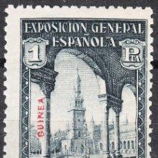 Sellos: 1929 EXPOSICIÓN DE SEVILLA EDIFIL GUINEA 199 *. Lote 241815830